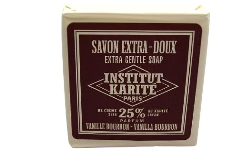 魔術師先誕生INSTITUT KARITE 25% ジェントルソープ 100g バニラ バーボン Vanilla Bourbon Extra Gentle Soap インスティテュート?カリテ