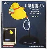 ファイナルファンタジーXIV でぶチョコボ USBスタンドライト
