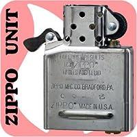 【ZIPPO】 ジッポーライター専用インサイドユニット ジッポーインナー メンテナンス シルバー 交換用に