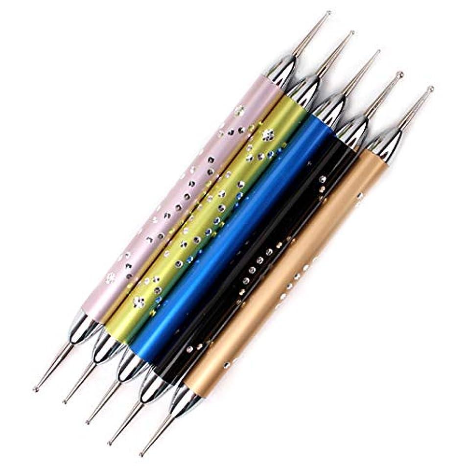 施設単なるタイムリーなNrpfell 5個/セットダブルスパイラルドットペンネイルアートマーブル化ドットマニキュアツールポイントドリルペンネイルドットツール、 ネイルアート用