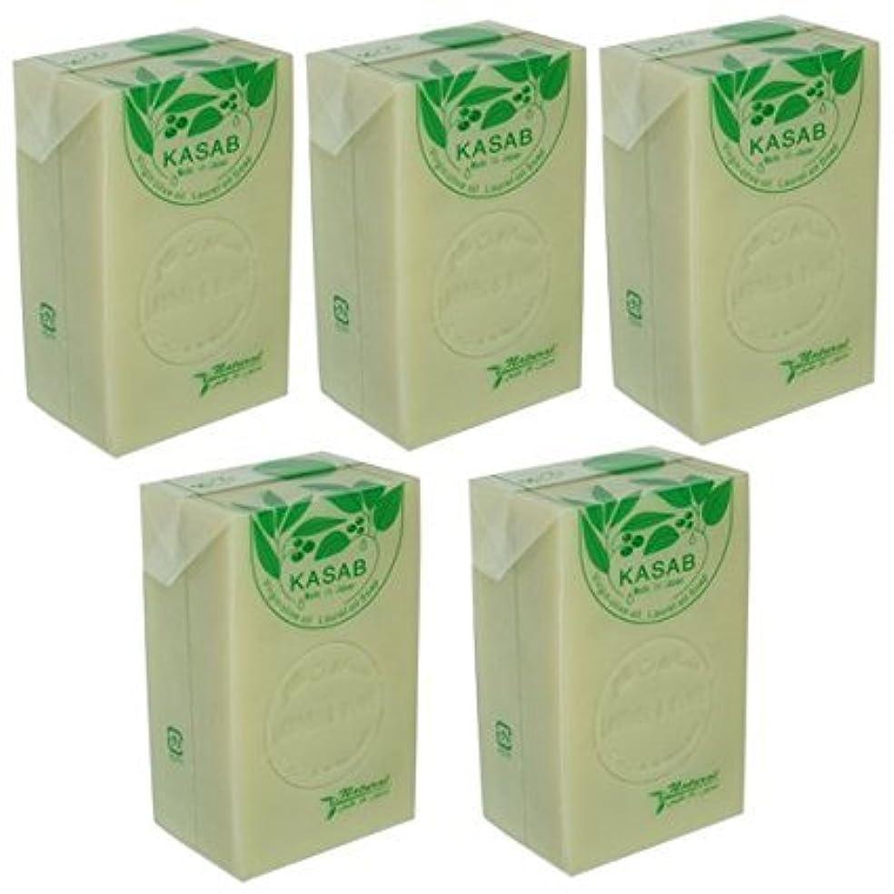 窒息させるデクリメント無傷カサブ石鹸5個セット