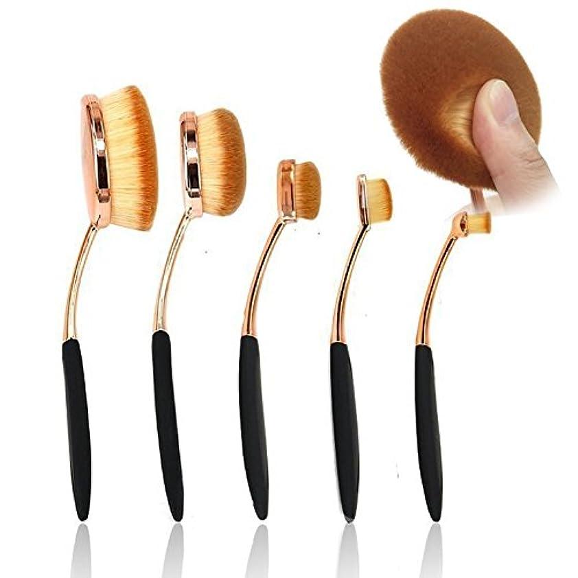 リスキーな暖炉極地UniSign メイクブラシ クリーナー 化粧ブラシ 天然毛 フェイスブラシ携帯用 化粧ブラシ 歯磨き型 5本セット プレゼント