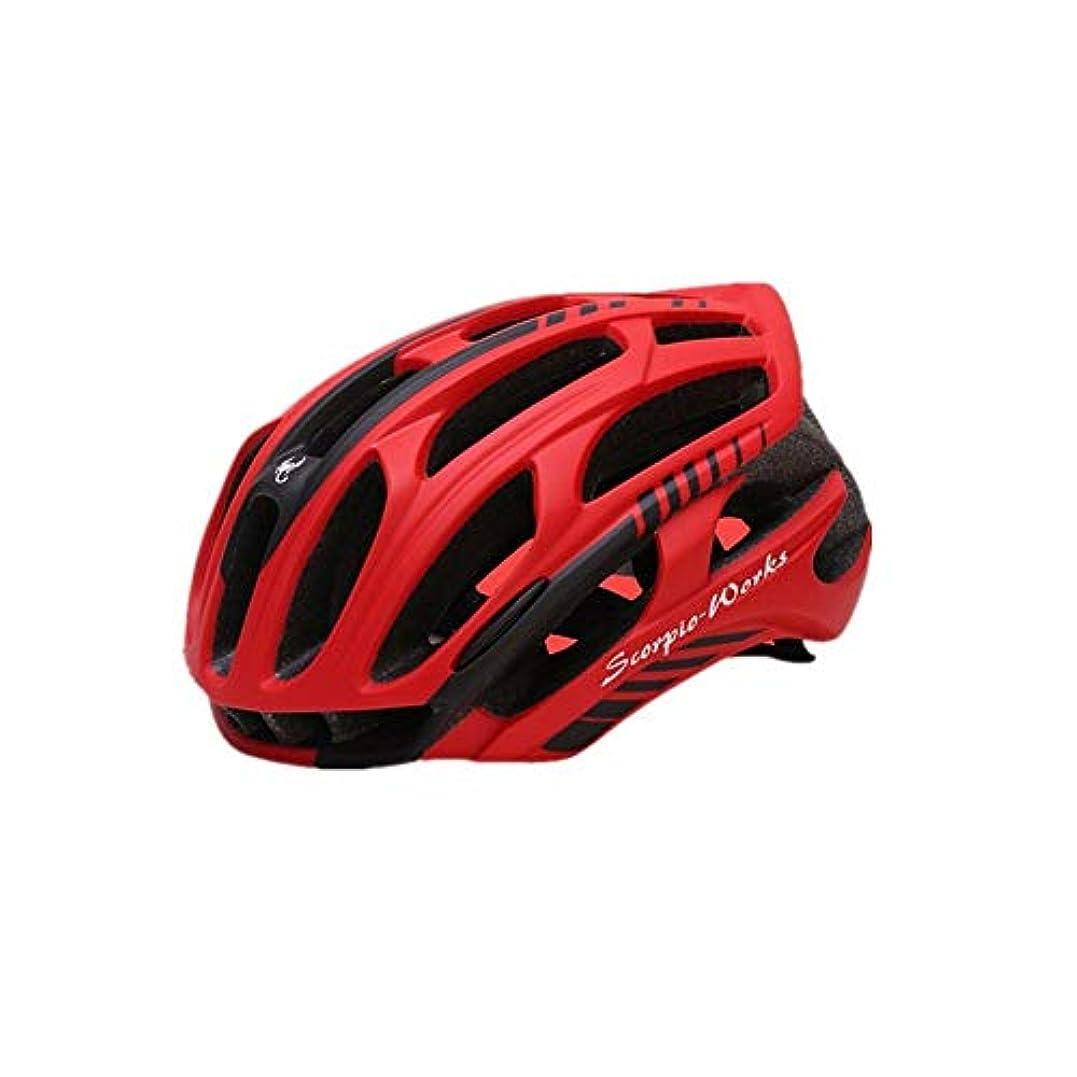 自治月面チャレンジ大人用自転車用ヘルメット乗馬用ヘルメット自転車用安全ヘルメットアウトドアサイクリング愛好家に最適です。 自転車アクセサリ (サイズ : M)
