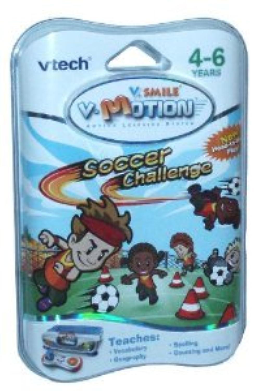 VTech V-Motion Smartridge: Soccer Challenge おもちゃ (並行輸入)