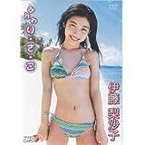 DVD>伊藤梨沙子:ふんわり・さ・こ (<DVD>)
