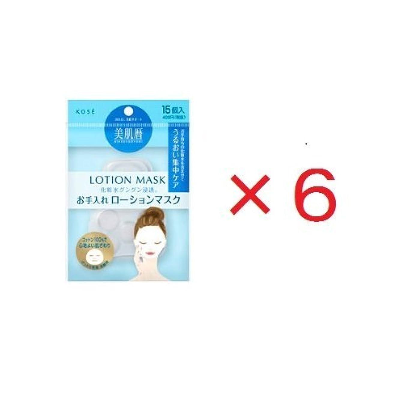 知覚ワイヤー手術コーセー 美肌暦 ローションマスク 15個入り×6袋