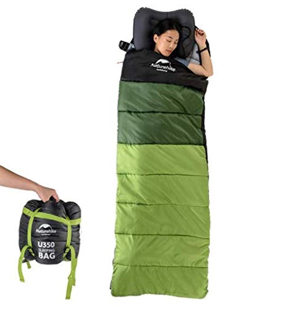 誇りに思う魔法エジプト人屋外の超軽量大人の寝袋キャンプキャンプは二重寝袋ステッチすることができます