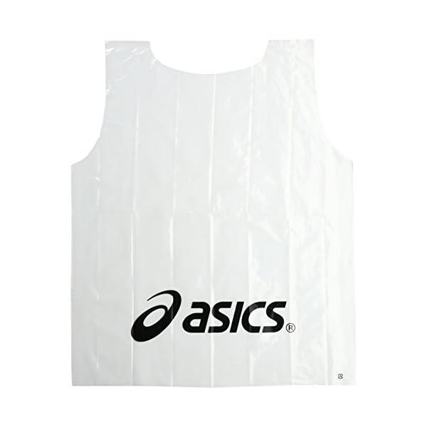 (アシックス)asics ランニングポンチョ X...の商品画像