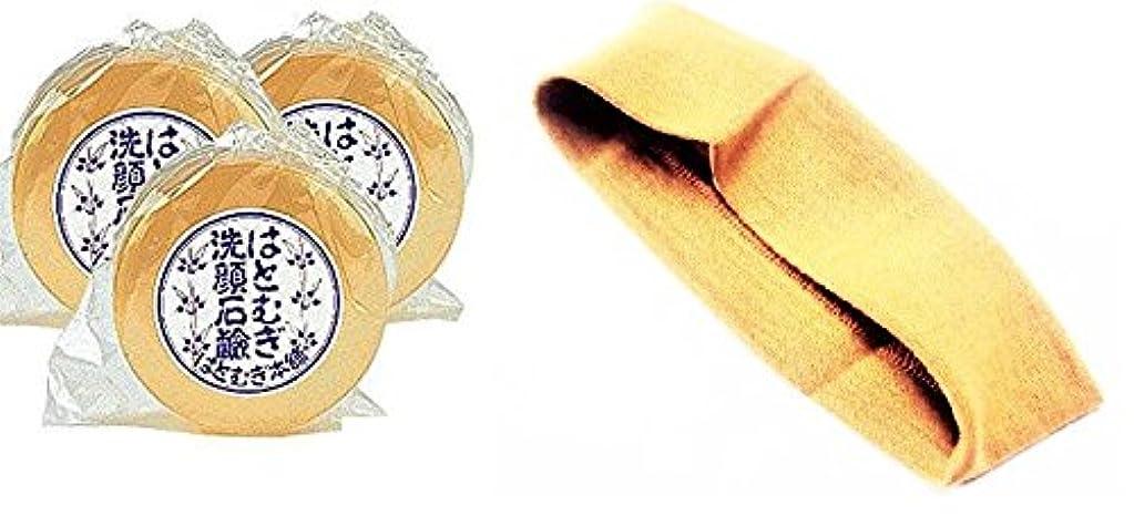 熱望するオレンジ襲撃はとむぎ洗顔石鹸100g(3個購入特別価額)(ヘアターバン1個付)