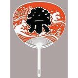 祭うちわ 赤 5枚セットまとめ買い 日本製 祭?行事用品 平柄ポリうちわ