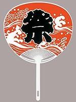 祭うちわ 赤 5枚セットまとめ買い 日本製 祭・行事用品 平柄ポリうちわ