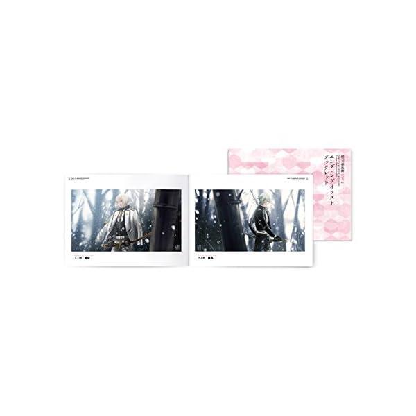 続『刀剣乱舞-花丸-』歌詠集 其の十一 特装盤の紹介画像5