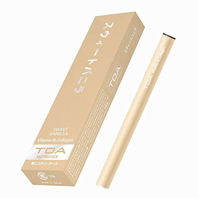 追放するネックレット主導権TOA 電子タバコ 使い捨て フレーバースティック 禁煙補助に最適 害無し 吸引回数500回/本 サプリメント スティック 日本製(スウィートバニラ)買い得5本セット