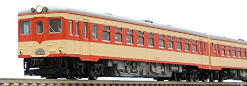 トミックス  N  98026 キハ26形ディーゼルカー 初期急行色 バス窓 2両 B