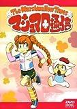 マシュマロ通信 [DVD]
