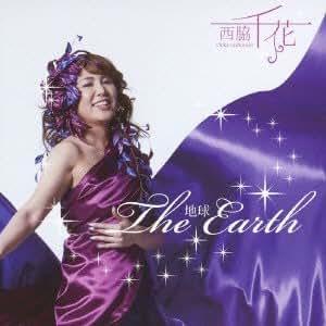 The Earth-地球