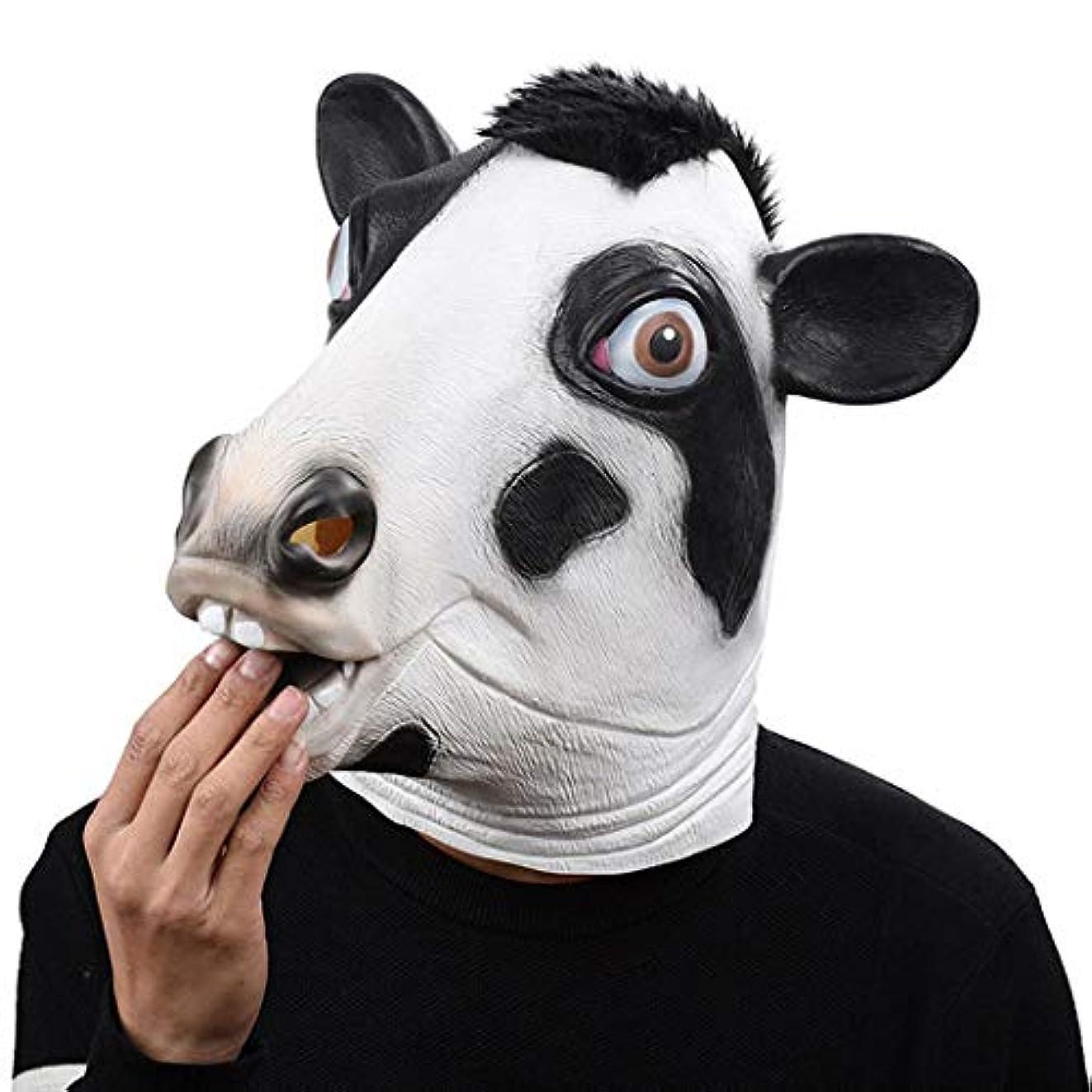 さわやか反抗慢ハロウィンマスククリスマスボール牛スタイリングマスクパーティーマスクゲーム面白いパーティー用品