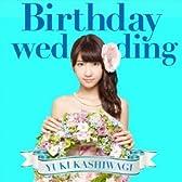 Birthday wedding[初回限定盤][TYPE-C]