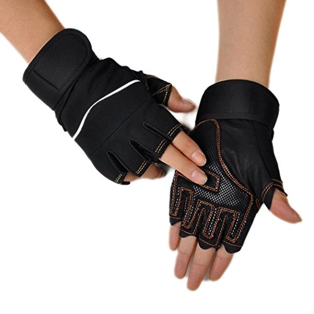 ささいな嵐のにおいGoenn グローブ スポーツバイク ハーフ メンズ手袋 指無し スマートフォン対応 自転車用 指切り サイクリンググローブ 滑り止め付き 耐磨耗性 換気性 男女兼用 (B)
