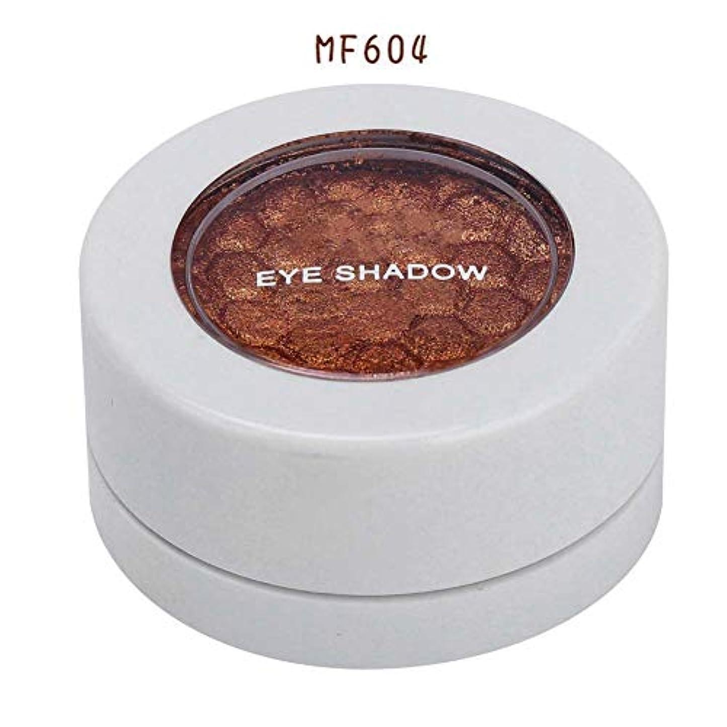 ディスパッチ処方する冗長4色 アイシャドウパレット アイシャドウパレット 化粧品ツール 化粧マットグロス アイシャドウパウダー (MF604)