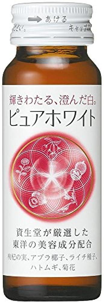 幻想ナイトスポット読者ピュアホワイト < ドリンク > 10本 50mLX10本
