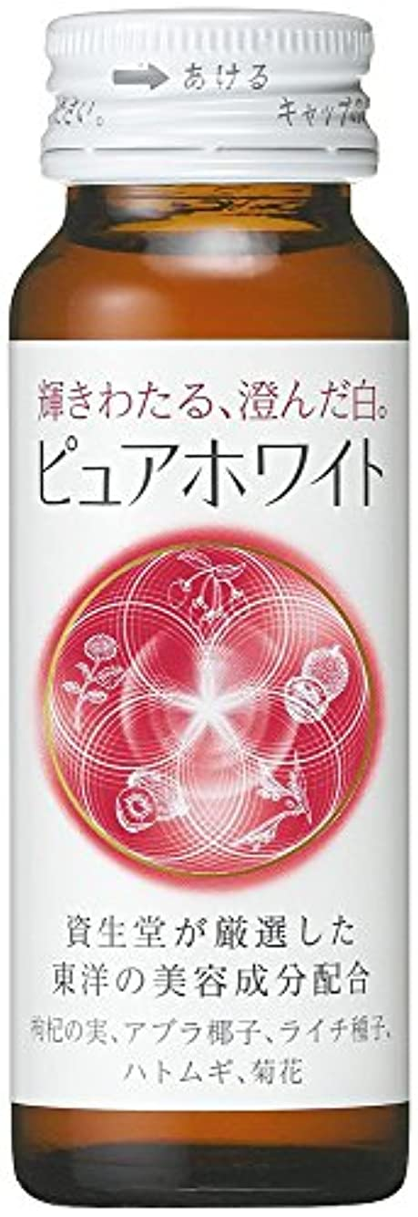 動ピグマリオン化合物ピュアホワイト < ドリンク > 10本 50mLX10本