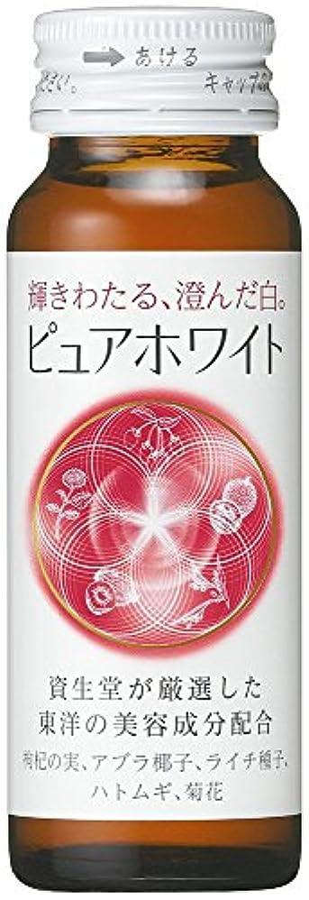病的ショッキング円形のピュアホワイト < ドリンク > 10本 50mLX10本