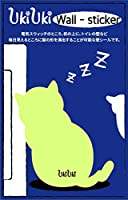 UkiUkiウォールステッカー 猫 (luminous_D)