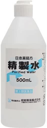 【第3類医薬品】精製水 500mL
