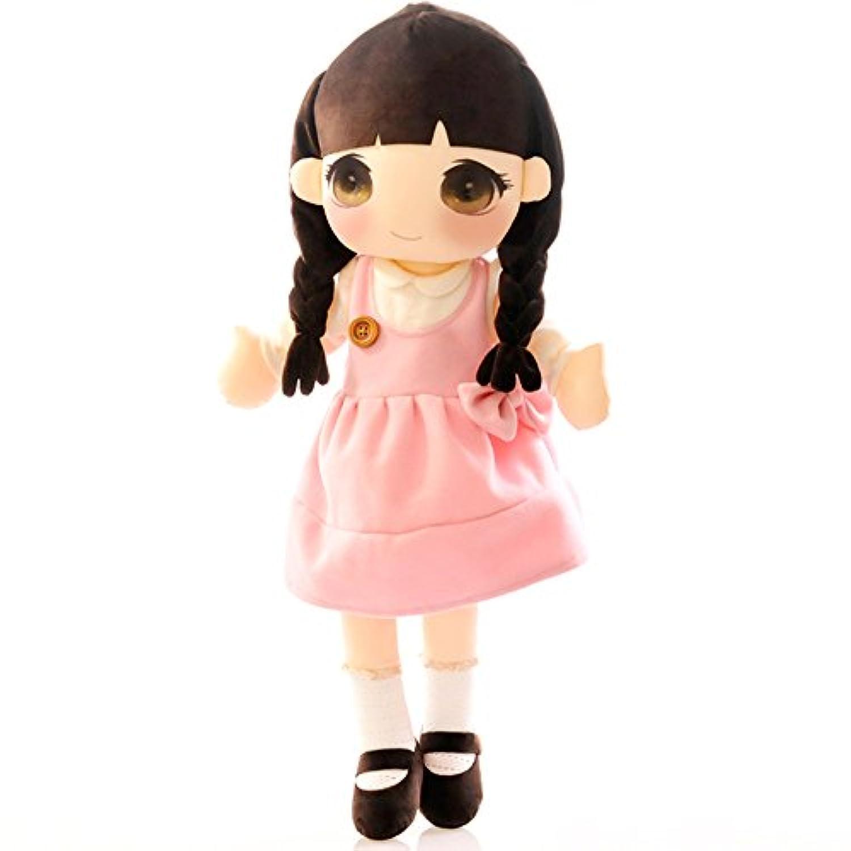 URAKUTOYS 女の子 抱き人形 赤ちゃん 着せ替え人形 おともだちドール Doll 七五三 50CM