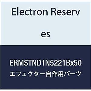 【Electron Reserves】ツェナー...の関連商品7