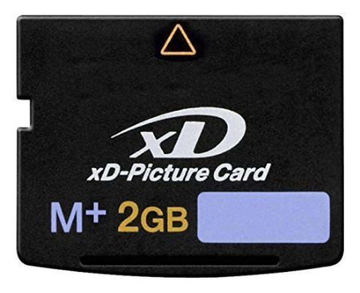 アンカー暗くするに頼る2GB xD Picture Memory Card Type M+ for Olympus & Fuji [並行輸入品]
