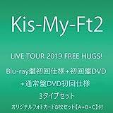 【3タイプセット メーカー特典あり】LIVE TOUR 2019 FREE HUGS!(Blu-ray盤初回仕様+初回盤DVD+通常盤DVD初回仕様)(オリジナルフォトカード8枚セット【A+B+C】付) 画像