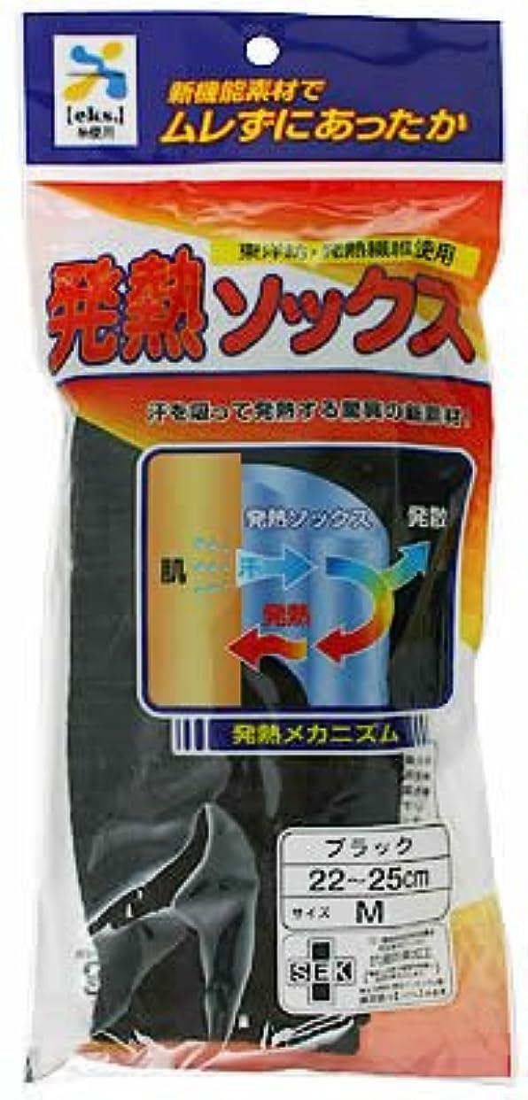 ふさわしい努力ロック解除日本医学 発熱ソックス ブラック M