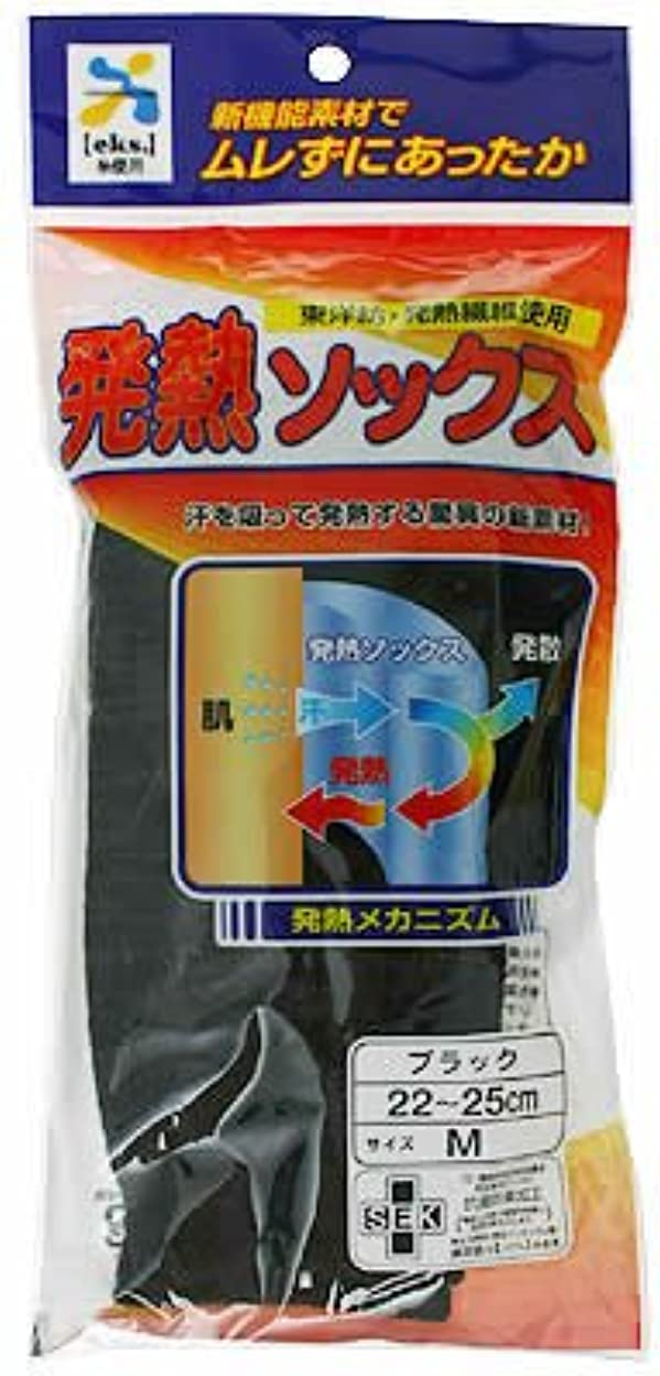 耳シロナガスクジラ衝突日本医学 発熱ソックス ブラック M