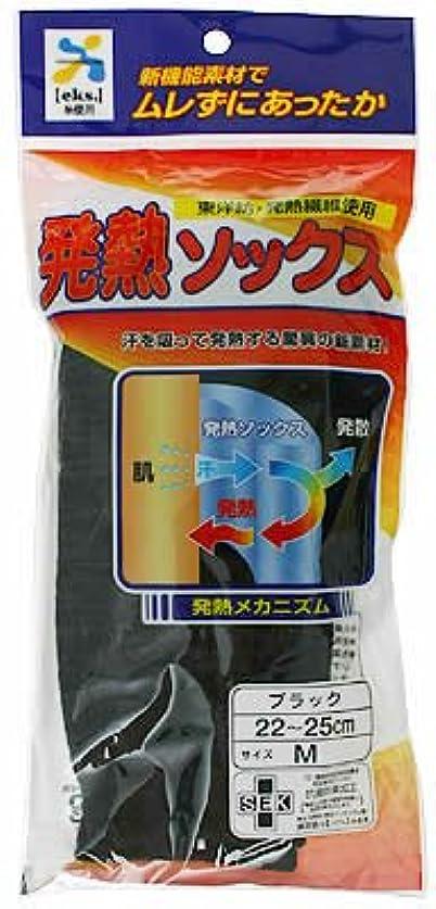 外向き立証する機密日本医学 発熱ソックス ブラック M