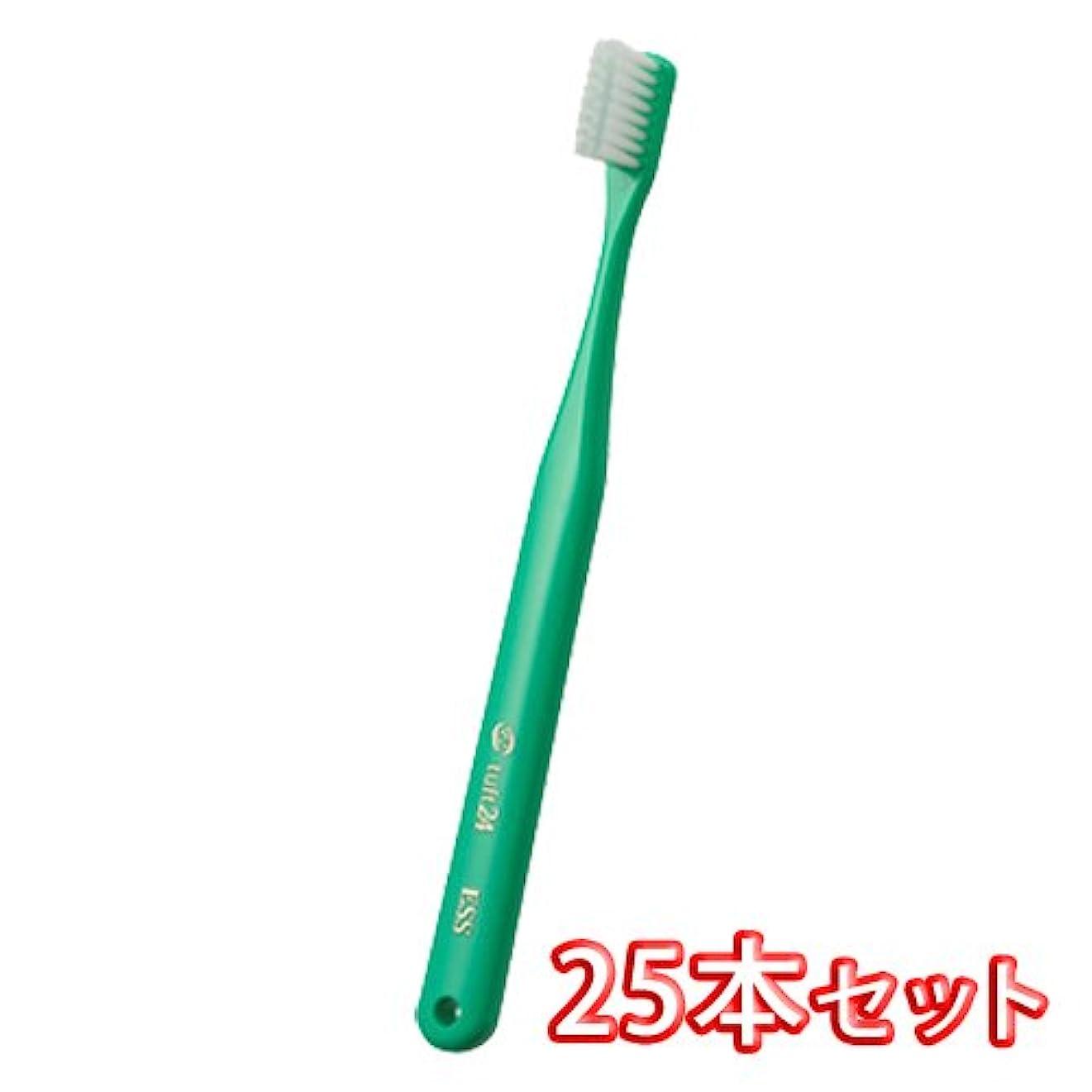 セイはさておき禁輸オーラルケア キャップ付き タフト 24 歯ブラシ 25本入 ミディアムハード MH (グリーン)
