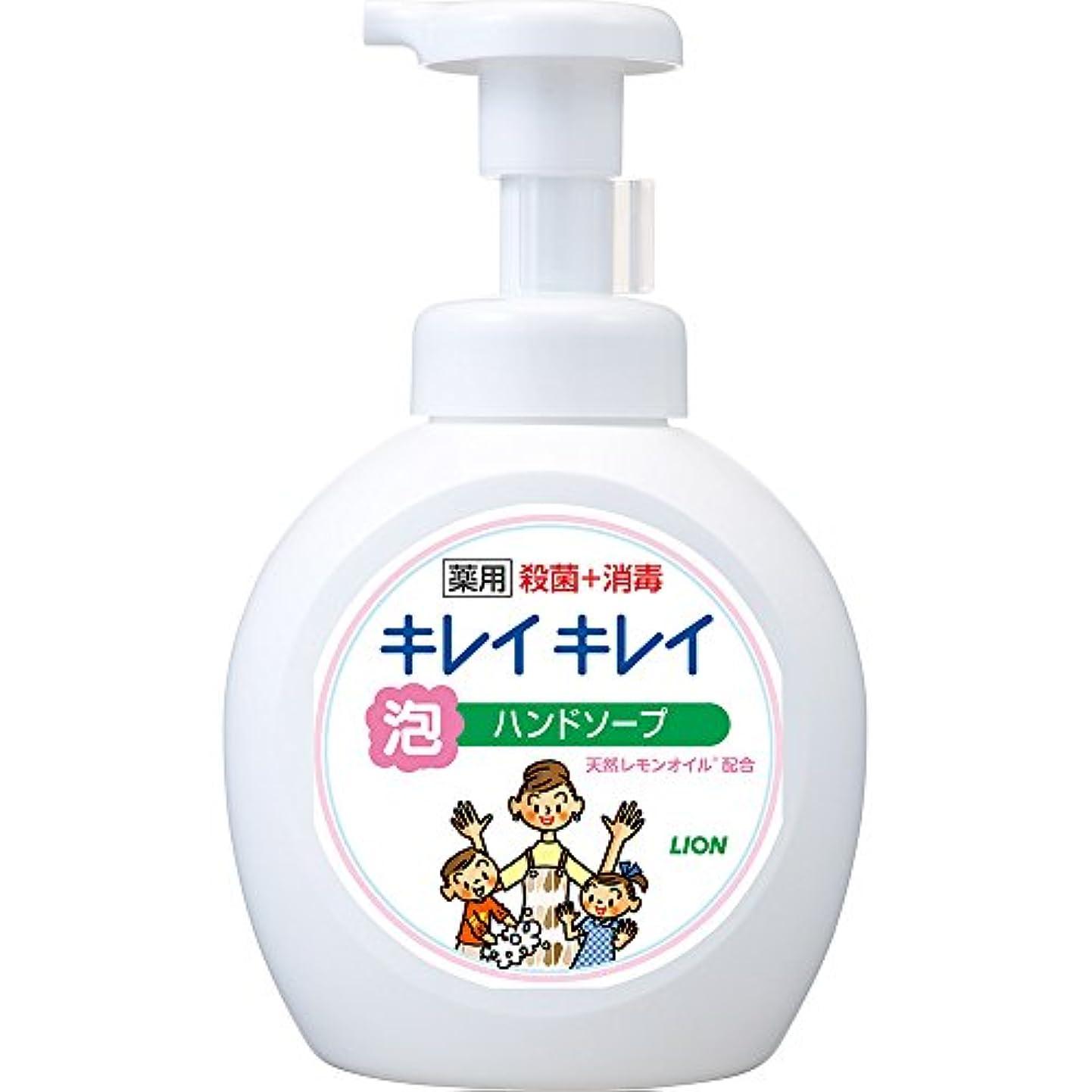分類する義務付けられたスタジオキレイキレイ 薬用 泡ハンドソープ シトラスフルーティの香り 本体ポンプ 大型サイズ 500ml(医薬部外品)