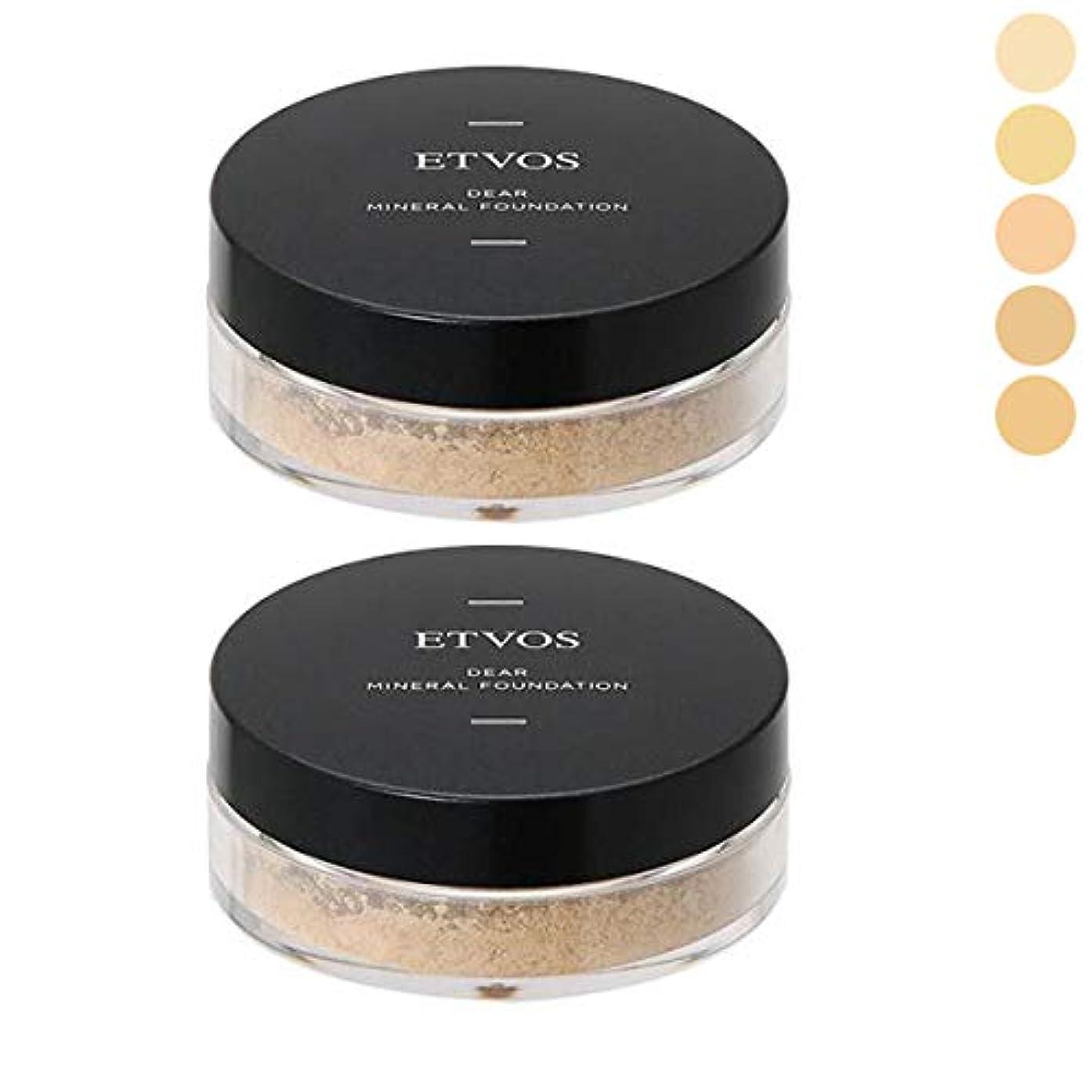 ワーム作るお酢エトヴォス ETVOS ディアミネラルファンデーション SPF25/PA++ 5.5g 【2個セット】 20ピンク系の明るい肌色 (在庫)