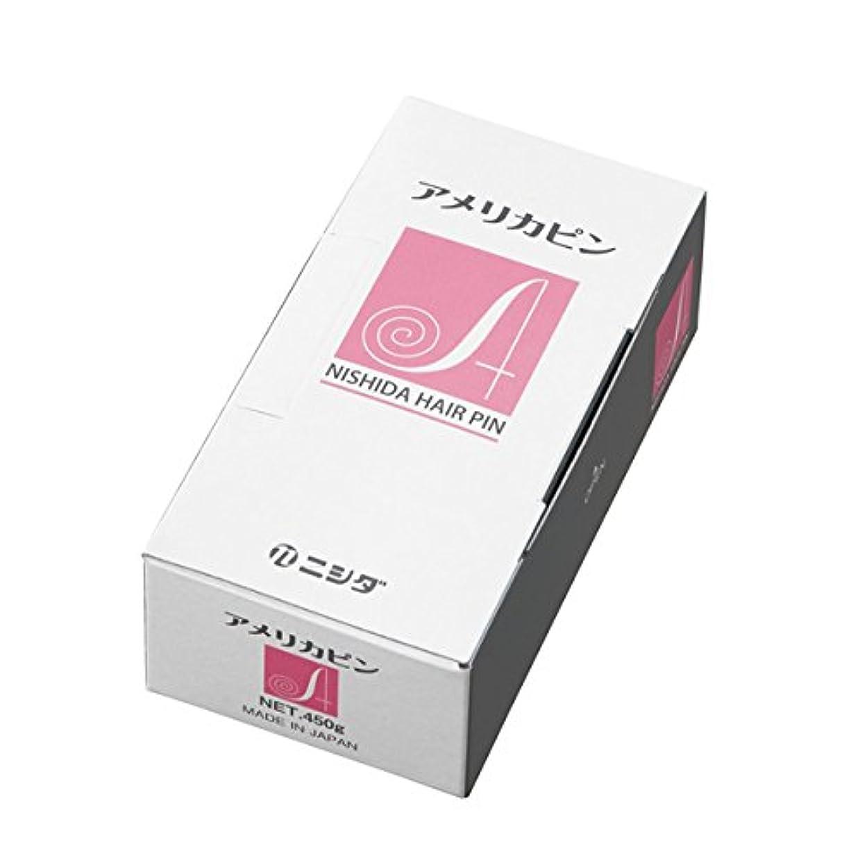 ゲーム関連する圧縮されたニシダピン アメリカピン 450g 株式会社ニシダ プロフェッショナルユースでスタイリング自由自在