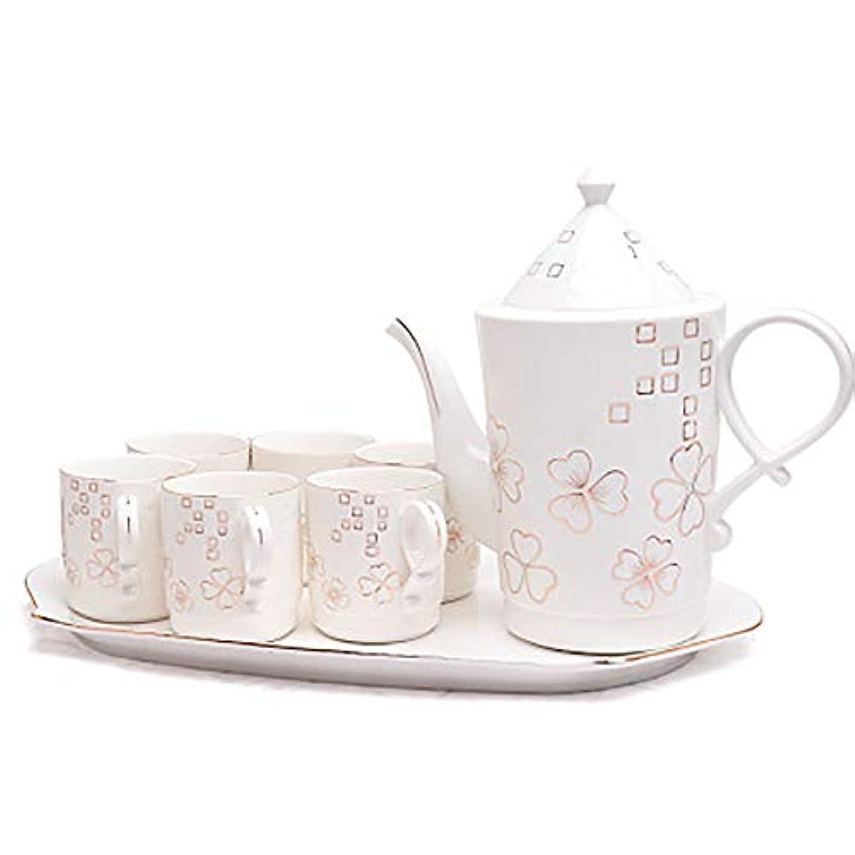 冷ややかな流星計画的ホワイト磁器コーヒーポット、アフタヌーンティーセットサービスコーヒーセット、カフェラテモカエスプレッソ、家庭用およびオフィス用コーヒー