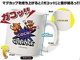 ジャグラー 音声マグカップ [GOGO!CHANCE柄] GOGO!ランプ マーク パチスロ スロット グッズ