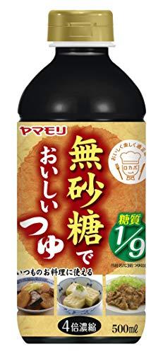 ヤマモリ 名代 無砂糖でおいしいつゆ 500ml×3本