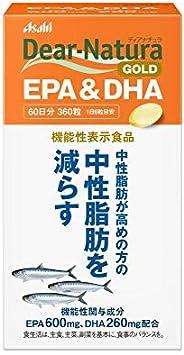 ディアナチュラゴールド EPA&DHA 360粒 (60日分) [機能性表