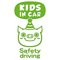 imoninn KIDS in car ステッカー 【パッケージ版】 No.55 ブタさん (黄緑色)