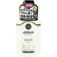 ノンスメル清水香 【ホテル仕様】 消臭・除菌スプレー 無香 つけかえ用 300ml
