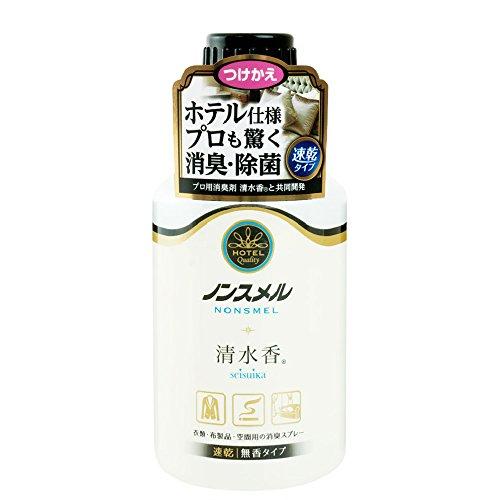 ノンスメル清水香 【ホテル仕様】 消臭・除菌スプレー 無香 つけかえ用 30...