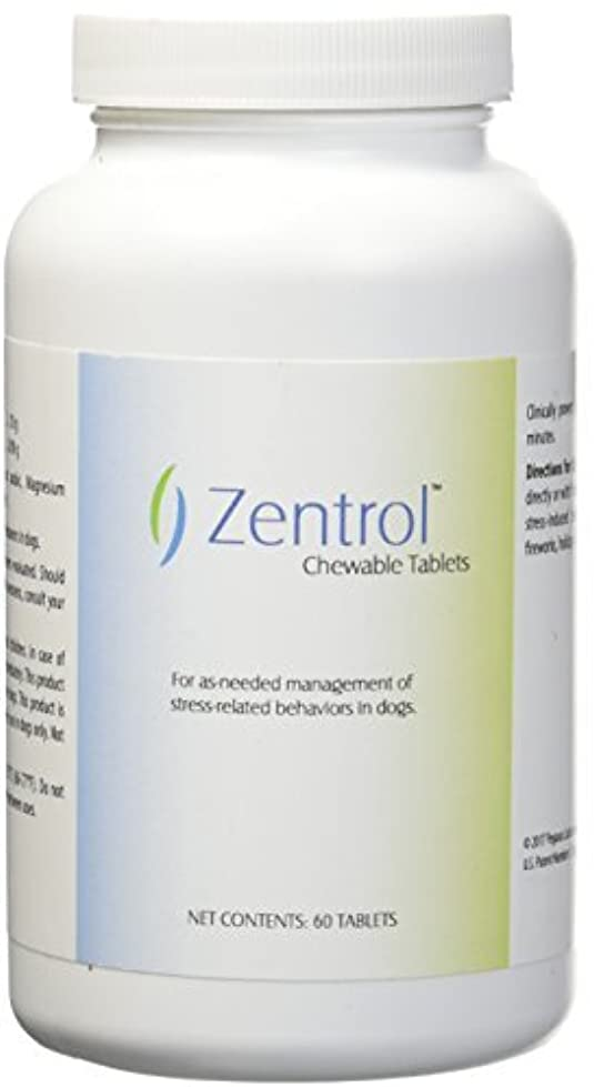 規定横たわるできるZentrol Chewable Tablets 60 Chewable Tablets by Harmonease [並行輸入品]