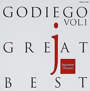 ゴダイゴ・グレイト・ベスト1 ~日本語バージョン~