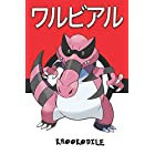 Krookodile: ワルビアル Pokemon Notebook Blank Lined Journal